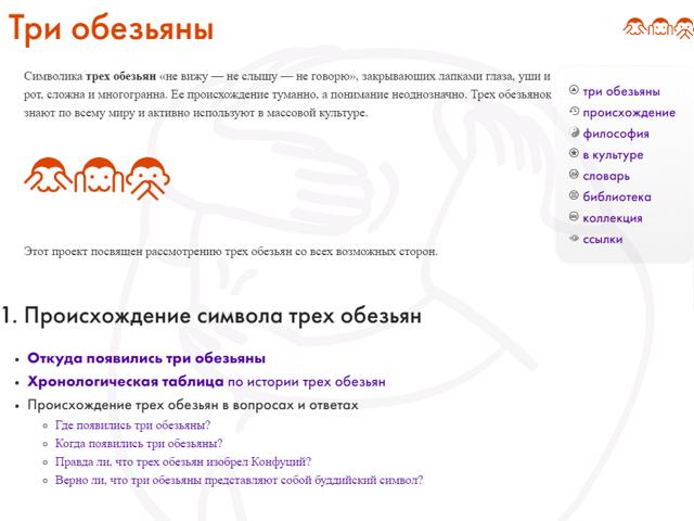 Исконно.ru